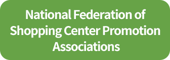 National Federation of Shopping Center Promotion Associations