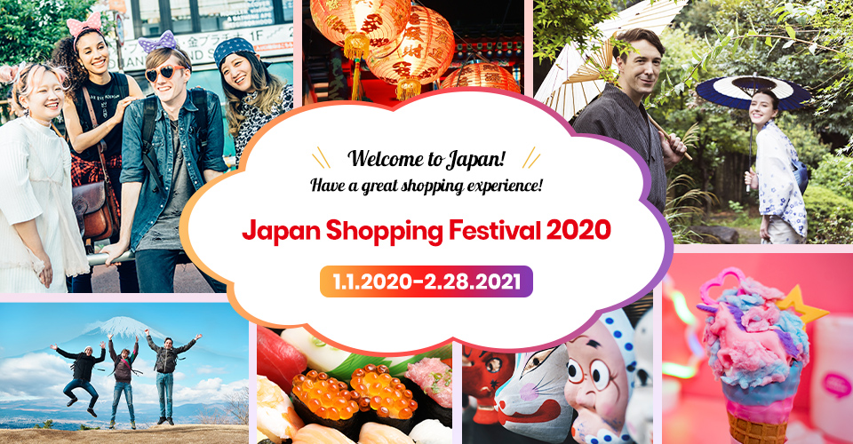 Win fabulous prizes! Welcome to Japan! Have a great shopping experience! Japan Shopping Festival 2020 1.1.2020-2.28.2021